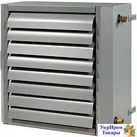 Воздушно-отопительный (охладительный) агрегат Вентс VENTS АОВ 25, вентиляторы, вентиляционное оборудование БЕСПЛАТНАЯ ДОСТАВКА ПО УКРАИНЕ