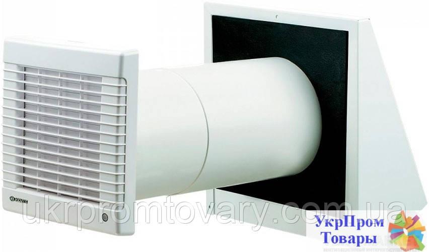 Реверсивный проветриватель с регенерацией энергии Вентс VENTS ТвинФреш Р-50, вентиляторы, вентиляционное оборудование БЕСПЛАТНАЯ ДОСТАВКА ПО УКРАИНЕ