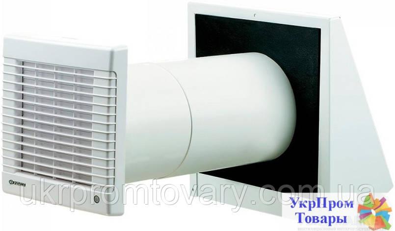 Реверсивный проветриватель с регенерацией энергии Вентс VENTS ТвинФреш Р-50, вентиляторы, вентиляционное оборудование БЕСПЛАТНАЯ ДОСТАВКА ПО УКРАИНЕ, фото 2