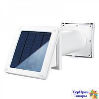Стенной проветриватель на солнечной батарее Вентс VENTS ПСС 102, вентиляторы, вентиляционное оборудование БЕСПЛАТНАЯ ДОСТАВКА ПО УКРАИНЕ