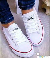 Шикарные женские белые и синие кеды Converse, нарядны, стильные, ноские в наличии