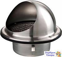 Приточно-вытяжной колпак металлический Вентс VENTS МВМ 102 бВc Н, вентиляторы, вентиляционное оборудование БЕСПЛАТНАЯ ДОСТАВКА ПО УКРАИНЕ