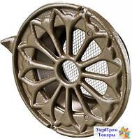 Приточно-вытяжные решетки металлические Вентс VENTS МВМ 150 бВЛ А, вентиляторы, вентиляционное оборудование БЕСПЛАТНАЯ ДОСТАВКА ПО УКРАИНЕ