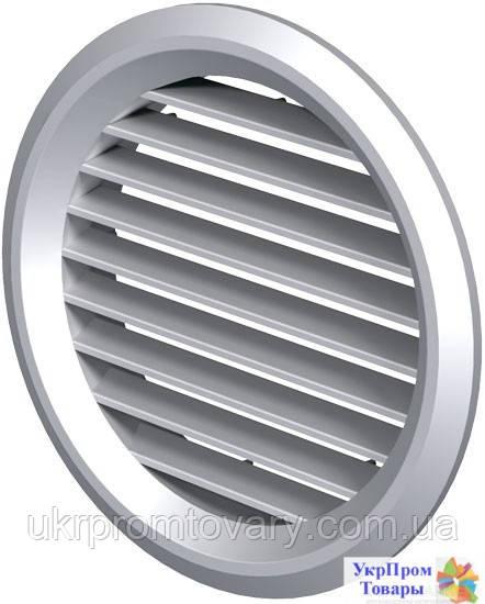 Приточно-вытяжная решетка круглая Вентс VENTS МВ 100 бВ, вентиляторы, вентиляционное оборудование