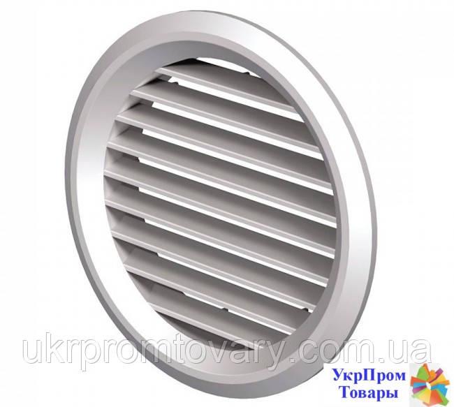 Приточно-вытяжная решетка круглая Вентс VENTS МВ 100 бВс, вентиляторы, вентиляционное оборудование