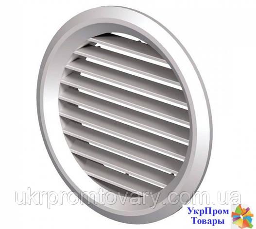 Приточно-вытяжная решетка круглая Вентс VENTS МВ 100 бВс, вентиляторы, вентиляционное оборудование, фото 2
