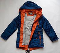 Куртка парка на  подростка демисезонная