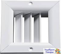 Решетка однорядная регулируемая Вентс VENTS ОРГ 100х250, вентиляторы, вентиляционное оборудование БЕСПЛАТНАЯ ДОСТАВКА ПО УКРАИНЕ