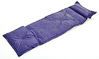 Самонадувной матрас коврик с подушкой синий