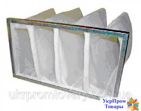 Сменный фильтр Вентс VENTS СФК 700х400-5, вентиляторы, вентиляционное оборудование БЕСПЛАТНАЯ ДОСТАВКА ПО УКРАИНЕ, фото 2