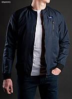 Бомбер мужской весенний STF dark blue синий (осень-весна, куртка мужская весенняя)
