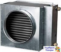 Водяной нагреватель Вентс VENTS НКВ 125-2, вентиляторы, вентиляционное оборудование БЕСПЛАТНАЯ ДОСТАВКА ПО УКРАИНЕ