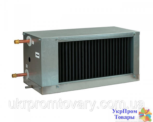 Водяной охладитель Вентс VENTS ОКВ1 600х350-3, вентиляторы, вентиляционное оборудование БЕСПЛАТНАЯ ДОСТАВКА ПО УКРАИНЕ, фото 2