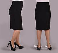 Классическая  юбка батал  с 50 по 62 размер