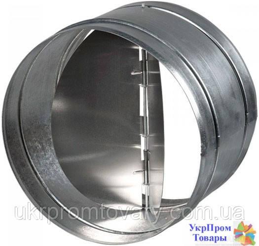 Обратный клапан Вентс VENTS КОМ 125, вентиляторы, вентиляционное оборудование