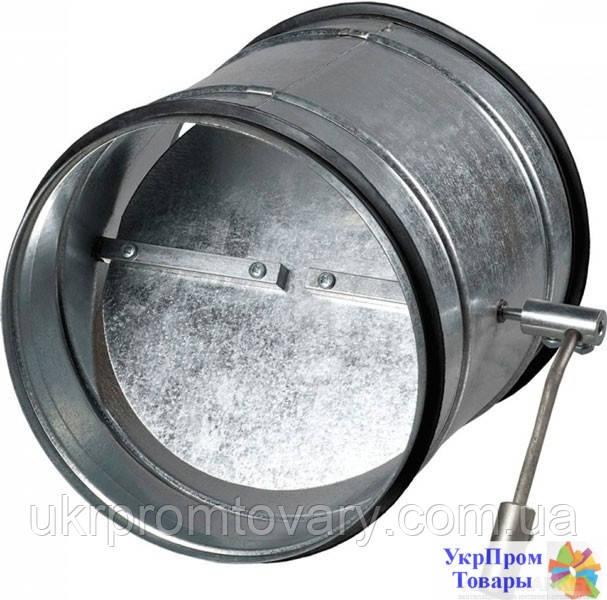 Обратный клапан Вентс VENTS КОМ1 250, вентиляторы, вентиляционное оборудование БЕСПЛАТНАЯ ДОСТАВКА ПО УКРАИНЕ