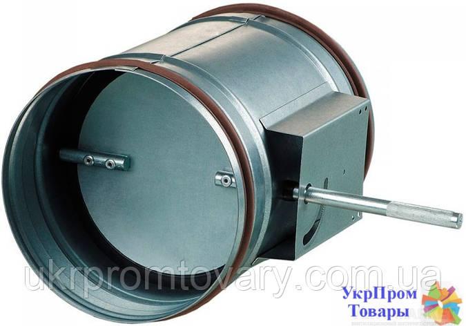 Воздушная заслонка Вентс VENTS КРВ 355, вентиляторы, вентиляционное оборудование БЕСПЛАТНАЯ ДОСТАВКА ПО УКРАИНЕ, фото 2