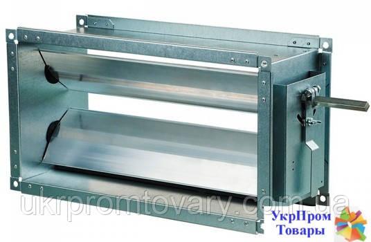 Регулятор расхода воздуха Вентс VENTS РРВ 800х500, вентиляторы, вентиляционное оборудование БЕСПЛАТНАЯ ДОСТАВКА ПО УКРАИНЕ