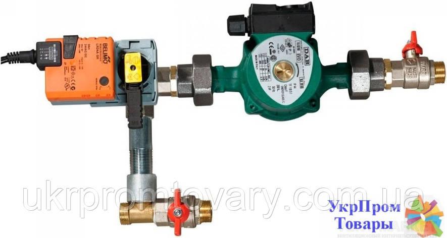 Смесительный узел Вентс VENTS УСВК-1-6, вентиляторы, вентиляционное оборудование БЕСПЛАТНАЯ ДОСТАВКА ПО УКРАИНЕ, фото 2