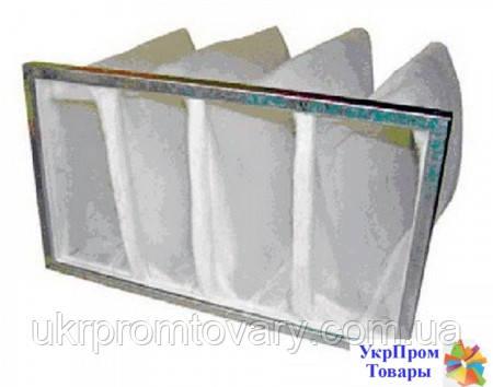 Фильтр Вентс VENTS ФБК 700х400, вентиляторы, вентиляционное оборудование БЕСПЛАТНАЯ ДОСТАВКА ПО УКРАИНЕ, фото 2