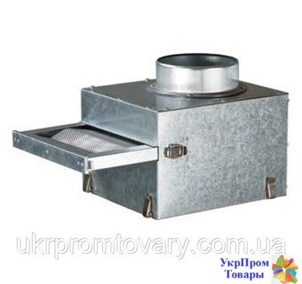 Фильтр для каминных вентиляторов Вентс VENTS ФФК 150, вентиляторы, вентиляционное оборудование БЕСПЛАТНАЯ ДОСТАВКА ПО УКРАИНЕ, фото 2