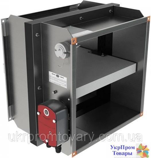 Клапан противопожарный огнезадерживающий Вентс VENTS КП-2-О-Н-250х200-2-BLF230-T-СН-О, вентиляторы, вентиляционное оборудование