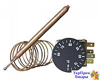 Внешний терморегулятор Вентс VENTS ТС-1-90, вентиляторы, вентиляционное оборудование БЕСПЛАТНАЯ ДОСТАВКА ПО УКРАИНЕ
