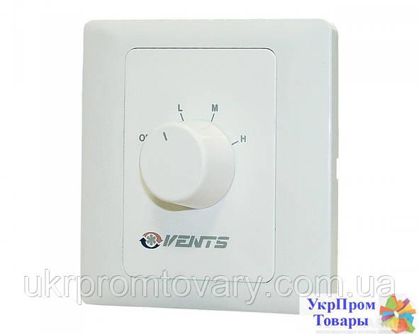 Переключатель скоростей Вентс VENTS П2-1-300, вентиляторы, вентиляционное оборудование БЕСПЛАТНАЯ ДОСТАВКА ПО УКРАИНЕ, фото 2