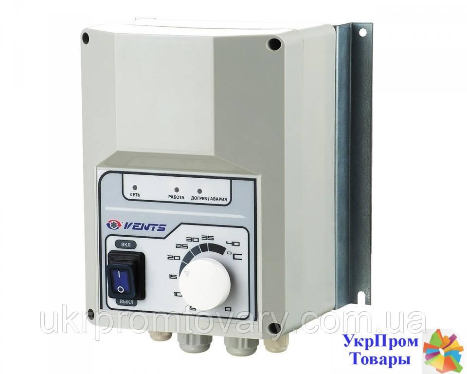 Симисторный регулятор мощности для электронагревателей Вентс VENTS РНС-16, вентиляторы, вентиляционное оборудование