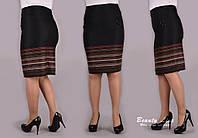 Стильная женская  юбка батал  с 50 по 62 размер