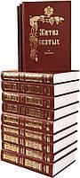 Житія святих в 12-ти томах. Святитель Димитрій Ростовський., фото 1