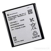 Оригинальный аккумулятор Sony Xperia SL LT26ii (1253-5636.1)