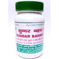 Аюрведическая многокомпонентная растительная маска-пилинг / Sundar Bahar / Сундар Бахар / 100 г