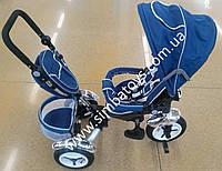 Детский трехколесный велосипед коляска Trike, фара, музыка, надувные колеса