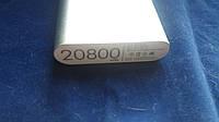 Xiaomi MI 20800 5V1A Конструктор в сборе (20800mA Реальная емкость аккумуляторов) Samsung