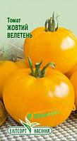 "Семена томата Желтый Великан, среднеспелый 0,1 г, ""Елітсортнасіння"", Украина"