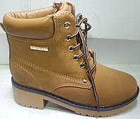 Ботинки женские зимние низкий ход р36 мод № 31-F2007 SADI