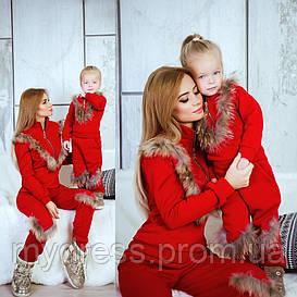 Family Look Парные костюмы с мехом мама+дочка