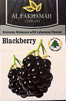 "Al Fakhamah Blackberry - Аль Фахама ""Ежевика"" 50 гр"
