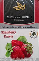 "Al Fakhamah Strawberry - Аль Фахама ""Клубника"" 50 гр"
