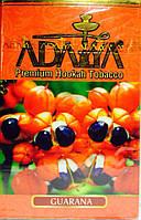 Adalya -  Guarana ( Гуарана ) 50 грамм