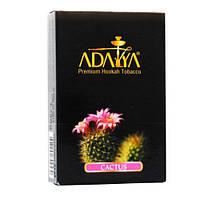 Adalya Cactus ( Кактус ) 50 грамм