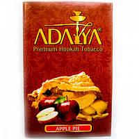 Adalya -  Apple pie  (Яблочный пирог ) 50 грамм