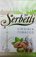 Serbetli Pistachio-Ice Cream (Фисташковое мороженое) 50 грамм