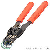 Клещи для обжима штекеров RJ45 195 мм