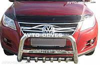 Кенгурятник для Volkswagen Tiguan