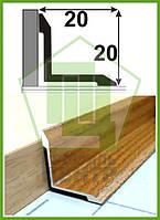 АВ 20*20. Внутренний алюминиевый универсальный угол, 20мм*20мм.