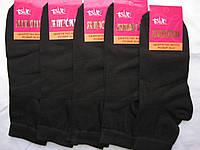Носки женские короткие чёрные.