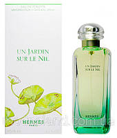 Туалетная вода унисекс Hermes Un Jardin Sur Le Nil 100 ml (Гермес Ун Жарде Сур Ле Нил)