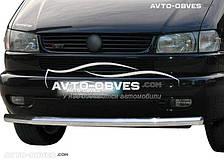 Кенгурятник для Volkswagen Transporter T4 одинарный ус (п.к. V001)